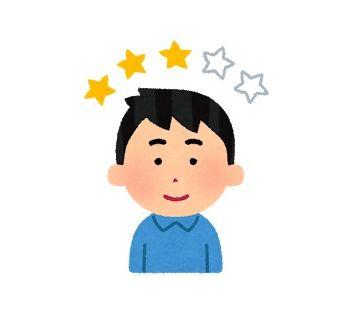 【悲報】ゲーム開発者「日本人ってなんで5点満点評価のとき3点基準で評価するん?」
