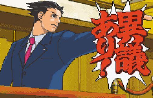 成歩堂「あなたが犯人です!」裁判長「ええ…証拠はあるんですか?」成歩堂「ええ!」御剣「早く見せろ!」
