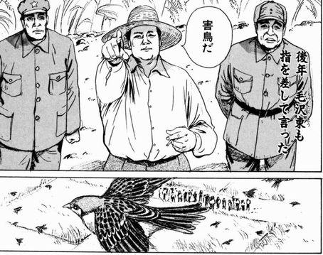 村人「農作物増産したいなあ…」 なろう主人公「ふむ…雀を片っ端から捕まえて処分してみては?」