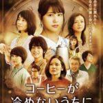 【悲報】日本映画のポスター、8割がこんな感じ