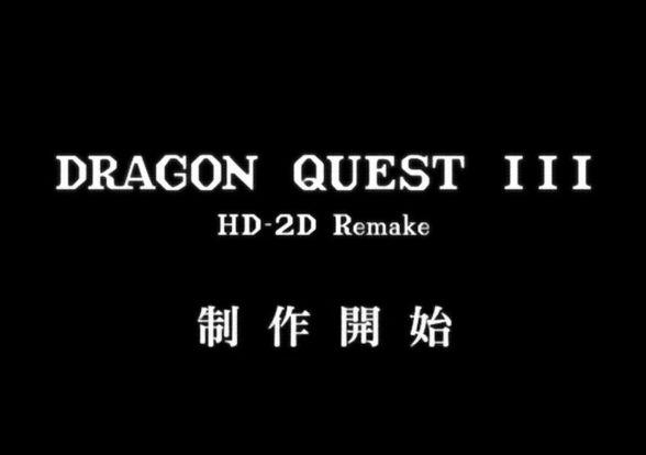 【画像】ドラクエ3のHD-2Dリメイクのグラがこちら