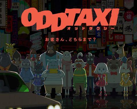 アニメ『オッドタクシー』が伸び悩んでる理由