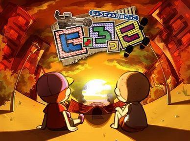 【悲報】本田翼さんプロデュースのゲーム『にょろっこ』、熱愛発覚で大爆死してしまう