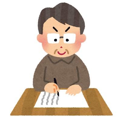 小説家になりたい中3です。どんな勉強すればいい?