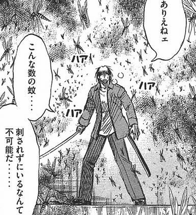 鬼滅の刃って鬼舞辻無惨が自分の血を吸わせた蚊を日本中にバラ撒いたらそこで終わりだよな