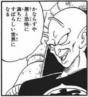【朗報】ピッコロ大魔王が支配する世界、言うほど悪くない